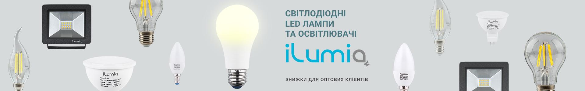 Світлодіодні LED лампи та освітлювачі